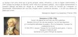 Doc 6 - Discours de Robespierre