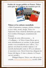 Tokyo et la culture mondiale